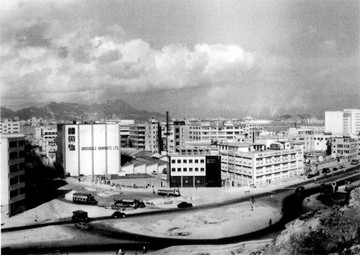 Hoi Yuen Road in 1963