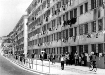 Garden Estate in 1960