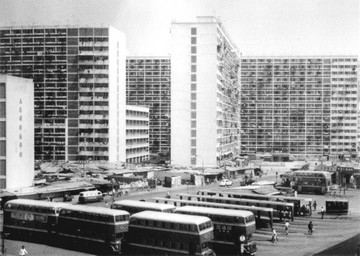 Ngau Tau Kok Resettlement Estate in 1970