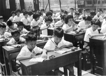 roof school in 60's